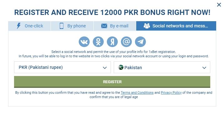 1xBet online registration